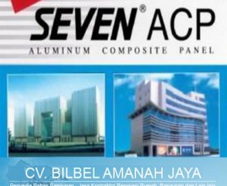 Aluminium-Composite-Panel-Seven_1
